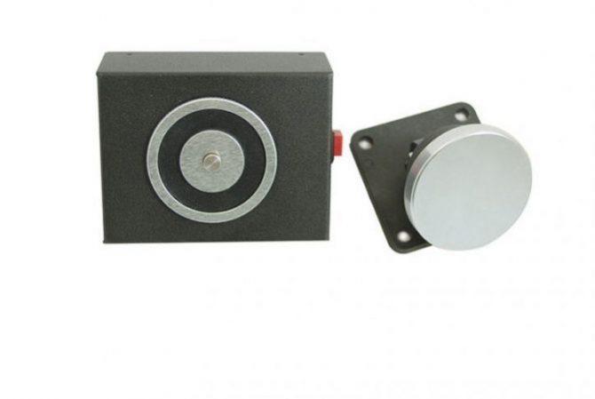 Slimline Magnetic Lock- DH-504